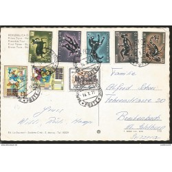 J) 1971 REPUBLIC OF SAN MARINO, POST CARD, FIRST TOWER, ZODIAC SIGNS, HORSES, WALT DISNEY, MULTIPLE STAMPS