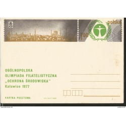 "J) 1977 POLAND, THE PLAN OF THE ENVIRONMENT ""ENVIRONMENTAL PROTECTION OLYMPIAD"", CITY, POSTAL STATIONARY"