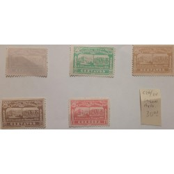 O) 1932 NICARAGUA, MANAGUA POST OFFICE BEFORE AND AFTER EATHQUAKE - SC C20-C24, MINT