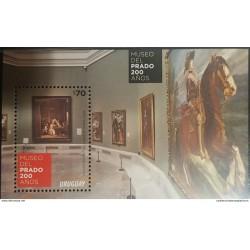 O) 2019 URUGUAY, PRADO MUSEUM, LAS MENINAS PAINTING BY DIEGO VELASQUEZ, ARCHITECTURE BY JUAN DEL VILLANUEVA FROM 1785