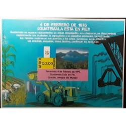 O) 1976 GUATEMALA - EATHQUAKE - IMPERFORATE - LAKE ATITLAN - SC C588, LANDSCAPE, MNH