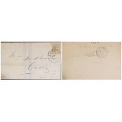 O) 1904 CARIBBEAN, SPANISH ANTILLES. KING ALFONSO XII, 10c, FROM CADIZ , INTERNAL SERVICE, XF