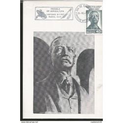 J) 1973 MEXICO, HIGH SCHOOL OF AGRICULTURE ANTONIO NARRO, GUTEMBERG POSTCARD