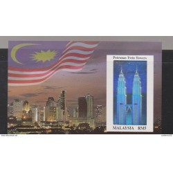 O) 1999 MALAYSIA, PETRONAS TWIN TOWERS, MODERN ARCHITECTURE FOR ARGENTINIAN CESAR PELLI, SOUVENIR MNH