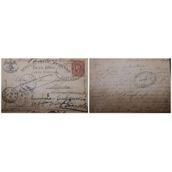 O) 1888 MEXICO, MIGUEL HIDALGO 3c, FROM HUATUSCO TO KONSTANZ - GERMANY, POSTAL STATIONERY - STATIONARY - XF