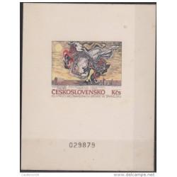 O) 1986 CZECHOSLOVAKIA,DIE SUNKEN PROOF, ART PAINTING INT. BRIGADES IN SPAIN, THEATER CUSTAIN WOMAN SAVAGED, TECHNICAL