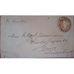 J) 1924 INDIA, POSTAL STATIONARY, INDIA POSTAGE, TWO ANNAS AND SIX PIES, AIRMAIL, CIRCULATED COVER