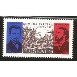 I) 1971 POLAND,CENTENARY OF THE PARIS COMMUNE 1871-1971 , FIGHTING IN POUILLY CASTLE, MN
