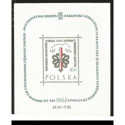 I) 1962 POLAND, WORLD SKI CHAMPIONSHIPS AT ZAKOPANE, SOUVENIR SHEET, MN