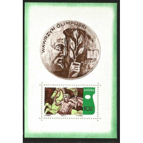 O) 1932 CHILE, CONDOR ZEPPELIN - GRAF ZEPPELIN, SERVICIO AEREO TRANSATLANTICO, CONDOR SYNDIKAT, MITLUFTPOST BEFORDERT