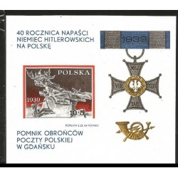 I) 1979 POLAND, 40 ANNIVERSARY OF THE INVASION NAZI FROM GERMANY TO POLAND, MEDAL 1939 , IMPERFORATED, SOUVENIR SHEET, MN