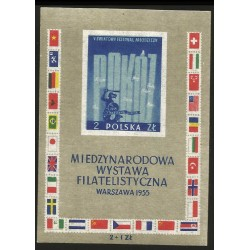 "I) 1955 POLAND, ""PEACE"" (POKOJ) AND WARSAW MERMAID PANSIES AND INSCRIPTION ON MAP OF EUROPE, IMPERFORATED, SOUVENIR SHEET, MN"