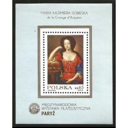 I) 1982 POLAND, PAINT OF MARIA KAZIERA SOBIESKA, PHILEXFRANCE '82 PARIS, STAMP EXHIBITION, SOUVENIR SHEET, IMPERFORATED, MN