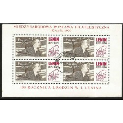 I) 1970 POLAND, LENIN IN HIS KREMLIN STUDY, POLISH LENIN STEEL MILL, RUSSIAN COMMUNIST LEADER, SOUVENIR SHEET OF 4, MN