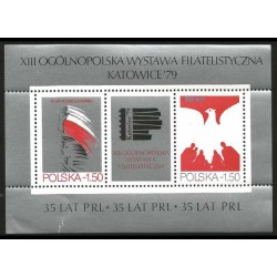 I) 1979 POLAND, EAGLE AND PEOPLE, MAN WITH RAISED HAND AND FLAG, 13TH NATIONAL PHILATELIC EXHIBITION, SOUVENIR SHEET, MN