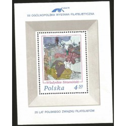 I) 1975 POLAND, PAINTING, LODZ BY STRZEMINSKI ,12TH POLISH PHILATELIC EXHIBITION, SOUVENIR SHEET, MN