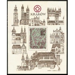 I) 1982 POLAND, CRACOW MONUMENTS RESTORATION, CITY MAP, SOUVENIR SHEET, IMPERFORATED, MN