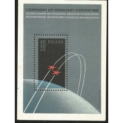 I) 1962 POLAND, TWO STARS IN ORBIT AROUND EARTH, TWO STARS IN ORBIT, 1ST RUSSIAN GROUP SPACE FLIGHT, SOUVENIR SHEET, MN