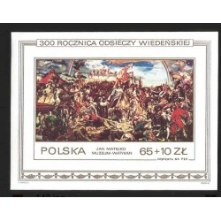 I) 1983 POLAND, 300 TH ANNIVERSARY OF THE VIENA RELIEF, REPRODUCTION OF THE PAINTING, SOUVENIR SHEET, IMPERFORATE, MN