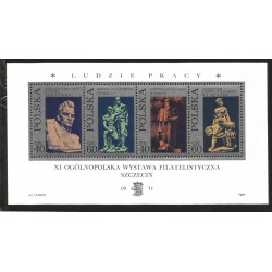 I) 1971 POLAND, SCULPTURES, FOUNDER, BY XAWERY, MINERS, BY MAGDALENA WIECEK, WOMAN HARVESTER, SOUVENIR SHEET OF 4, MN