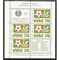 I) 1974 POLAND, WORLD CUP SOCCER CHAMPIONSHIP, SOCCER BALL AND GAMES EMBLEM, SOUVENIR SHEET OF 6, MN