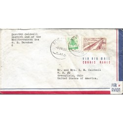 J) 1955 LIBIAN, BRIDGE, TREE, MULTIPLE STAMPS, AIRMAIL, CIRCULATED COVER, FROM LIBIAN TO USA