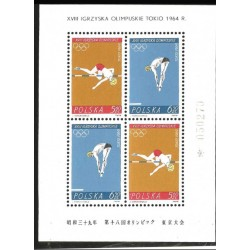 I) 1964 POLAND, 18TH OLYMPIC GAMES, TOKYO, SHARPSHOOTING, CANOEING, FENCING, BASKETBAL, SOUVENIR SHEET OF 4, MN