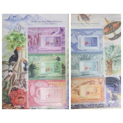 O) 2012 MALAYSIA, SECURITY MONEY PAPER BANDS,SECOND SERIES OF MALAYSIA BY BANKNOTE, AGONG AL-SULTAN ABDULLAH, BIRDS, TURTLE