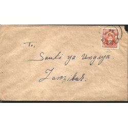 J) 1945 TRINIDAD AND TOBAGO, GOVERNMENT HOUSE, MULTIPLE STAMPS, AIRMAIL, CIRCULATED COVER, FROM TRINIDAD AND TOBAGO TO USA