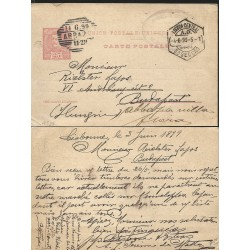 J) 1899 PORTUGAL, POSTCARD, CIRCULATED COVER, FROM LISBOA TO FRANCE, XF