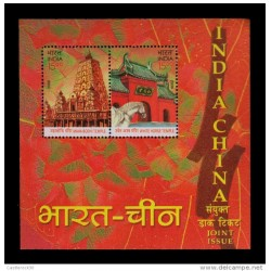 E)2008 INDIA, INDIA-CHINA, JOINT ISSUE, MAHA BODHI TEMPLE, WHITE HORSE TEMPLE, S/S, MNH