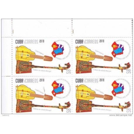 J) 1999 CARIBE, BICENTENNIAL OF THE VISIT OF SIMON BOLIVAR, BLOCK OF 4 MNH