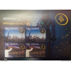 U) 2016, UNITED ARAB EMIRATES, DUBAI TOUR BICICLE, MNH