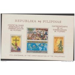 O) 1965 PHILIPPINES, CROSS AND LEGASPI URDANETA, ANNIVERSARY OF THE CHRISTIANIZATION OF THE PHILIPPINES, EVANGELISM