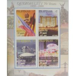 O) 2009 PHILIPPINES, QUEZON CITY, CITY HALL,ARANETA CENTER, EASTWOOD CITY, ARCHITECTURE, MNH