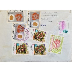 J) 1959 PERSIA, LION, FLOWERS, MULTIPLE STAMPS, AIRMAIL, CIRCULATED COVER, FROM PERSIA