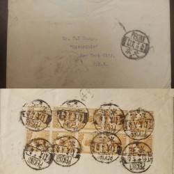 J) 1922 CHINA, BOAT, BLOCK OF 10, AIRMAIL, CIRCULATED COVER, FROM CHINA TO USA