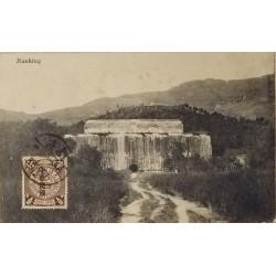 J) 1898 CHINA, SHIELD, POSTAL STATIONARY, CIRCULATED COVER, FROM CHINA