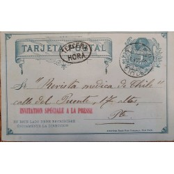 J) 1893 CHILE, POSTCARD, SPECIAL INVITATION TO THE PRESS, TERCERA HORA, POSTAL STATIONARY, COLON, CIRCULATED COVER, FROM CHILE