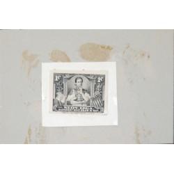 J) 1920 SLOVENIA, DIE PROOF, AMERICAN BANK NOTE, WOMEN, SHIELD, XF
