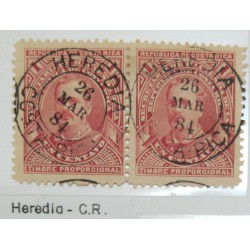 A) 1884, COSTA RICA, PRESIDENT BERNARDO SOTO, TRAIN RAILROAD, FAKE OVERPRINT, HEREDIA MARCH 26, FAKE CANCELLATION