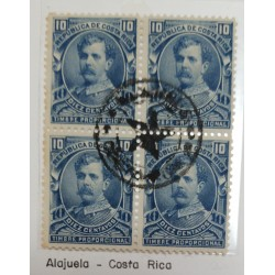 A) 1884, COSTA RICA, PRESIDENT BERNARDO SOTO, FAKE CANCELLATION, 10c, TRAIN RAILROAD, FAKE OVERPRINT