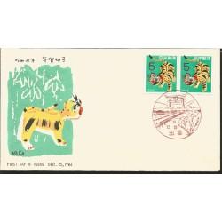 L) 1962 JAPAN, NEW YEAR, TIGER, ANIMAL, 5YEN, FELINE, FDC