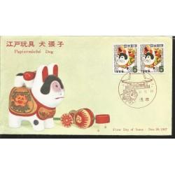 L) 1957 JAPAN, NEW YEAR GREETING, 5YEN, TOY DOG, FDC