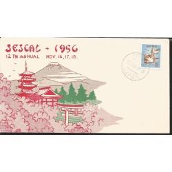 L) 1956 JAPAN, NATURE, FAUNA, ARCHITECTURE, TEMPLE, DUCK,5YEN, SESCAL, FDC