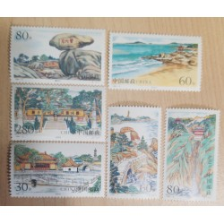 A) 1988, CHINA, LANDSCAPES AND SCENES, MNH
