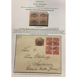 A) 1907, PARAGUAY, HIGH VALUE 1 PESO OFFICIAL STAMPS REVALIDATED AND SURCHARGED FOR NORMAL POSTAGE USED