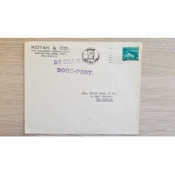 I) 1955 INDIA, SPILLWAY, SEA MAIL, BOOK POST, CIRCULATED COVER FROM BOMBAY TO NEW YORK, BLACK CANCELLATION