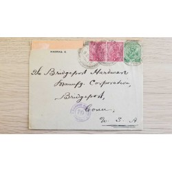 I) 1925 INDIA, GEORGE V, PINK STAMP, GREEN STAMP, SET OF 3, CIRCULATED COVER FROM INDIA TO USA, BLACK CANCELLATION