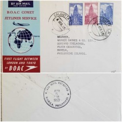 ​I) 1953 INDIA, BODH GAYA TEMPLE, BUDDHIST TEMPLE, AIR MAIL, CIRCULATED COVER FROM INDIA TO MANILA